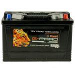 Аккумулятор для автомобиля Fast G-Pard 125R+
