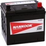 Аккумулятор для авто Hankook asia 6СТ-65R+