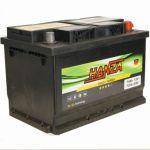 Аккумулятор для авто Hanza Gold 6СТ-74R+