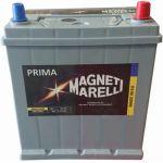 Автомобильный аккумулятор Magneti Marelli 6СТ-42R+ Prima asia