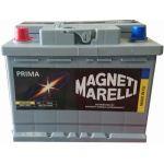 Автомобильный аккумулятор Magneti Marelli 6СТ-62L+ Prima