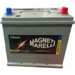 Автомобильный аккумулятор Magneti Marelli 6СТ-68R+ Prima asia