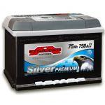 Аккумулятор Sznajder Silver Premium 75R (575 45)