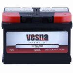 Аккумулятор для авто Vesna Premium 6CT-75R+
